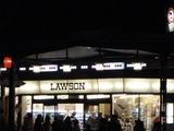 京都のLAWSON