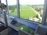 天王スカイタワーからの眺め