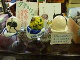 道の駅 川俣 ダチョウの卵