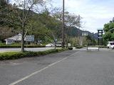 道の駅 萩往還公園