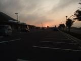道の駅上品の郷の朝日