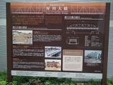 犀川大橋案内図