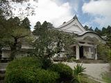 飫肥城 飫肥城歴史資料館