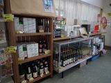 物産直売所 お酒コーナー