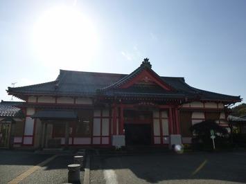 JR弥彦線 弥彦駅