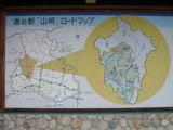 道の駅 山崎 ロードマップ