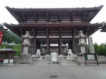 清大寺 大門