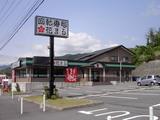 回転寿司花まる 全景