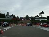 日本元気劇場