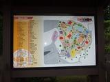 日本元気劇場 園内地図