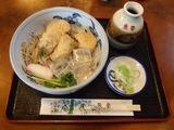魚要 湯波そば(冷たいそば)