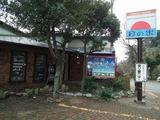 絶景カフェ 日の出☆海が見える店