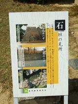 丸亀城 石垣の見所