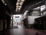 倉敷本通り商店街を抜けると本町です