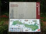 角島案内図