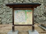 鶴山公園(津山城)案内図