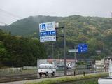道の駅 日和佐 目の前のコンビニ