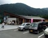 道の駅 たばやま メイン施設