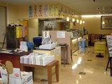 中華ファーストフード店「白龍」