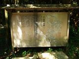 高取城跡 地図