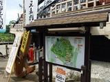 日本元気劇場 北前船劇場