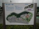 道の駅 波野 案内図