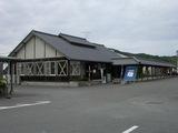 道の駅 阿武町 お食事処「憩」