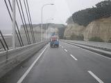 松川浦大橋を渡った所あたり