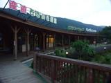 道の駅 津山 メインの建物