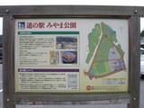 道の駅 みやま公園 案内図