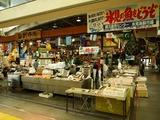 氷見フィッシャーマンズワーフ海鮮館 海鮮市場
