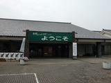 道の駅 おがわまち 埼玉伝統工芸会館