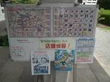 飫肥城歴史資料館 「食べあるき・町あるき」マップ