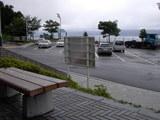 道の駅 河野 駐車場