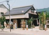 境港 妖怪神社