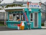 道の駅 いちごの里よしみ ソフトクリーム屋