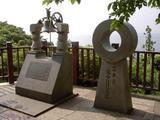 恋人岬 金の鐘とメガネ記念碑