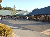 八ケ岳リゾートアウトレット
