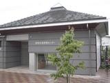 那須野が原博物館 道路交通情報センター