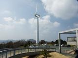 蔵王山展望台風力発電設備