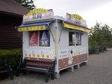 ソフトクリームも売られますよ!