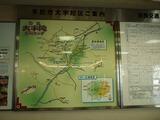 道の駅 大宇路大宇陀 観光マップ
