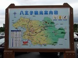 道の駅 八王子滝山 八王子観光案内図