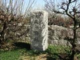 大阪城梅林の碑