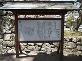松阪城跡 案内看板