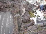 富士の名水 水汲み場