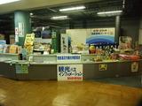 道の駅 高田松原 観光バスインフォメーション