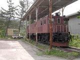 道の駅 水上町水紀行館 電気機関車(EF16-28)