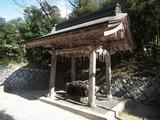 白兎神社 手水場