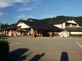 道の駅 井波